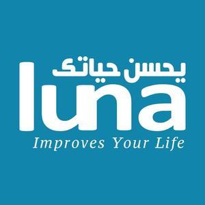 Luna 32 Inch HD LED TV -  Black
