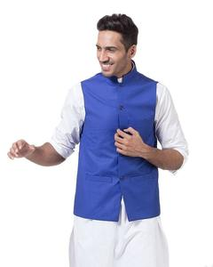 Blue Suede Waistcoat For Men