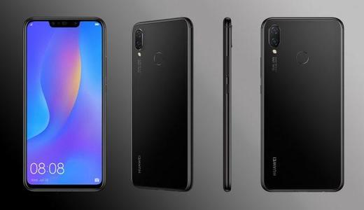 "Huawei Nova 3I Mobile Phone - 6.3"" Full View Display - 4Gb-Ram - 128Gb Rom - 4 Cameras"