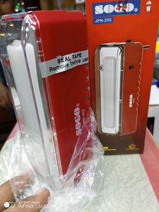 Jpn-252 - Solar Rechargeable Led Light - Ultra Long Lasting Battery Original