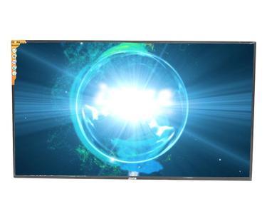 IZone LED TV Smart 65A2000S 65 Inch