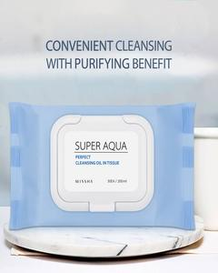 MISSHA Super Aqua Perfect Cleansing Oil In Tissue