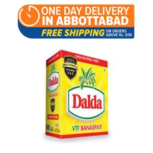 Dalda Banaspati Ghee (Pack of 5)(One day delivery in Abbottabad)