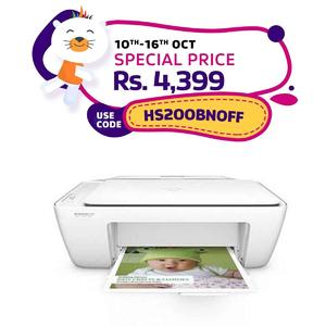 HP 2130 - DeskJet - All-in-One Printer - White