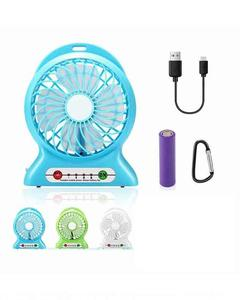 2 In 1 Rechargeable Portable Mini Power Bank + Fan