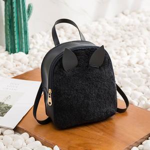 Amart-D Women Mini Backpack Girls School Bags Plush PU Leather Cute Animal Ear Backpacks