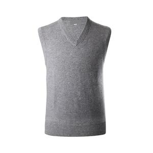 Beaconhouse Sleeveless Sweater for Boys by Deans