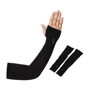 Outdoor Summer Ice Silk Sunscreen Riding Driving Arm Sleeve Cover
