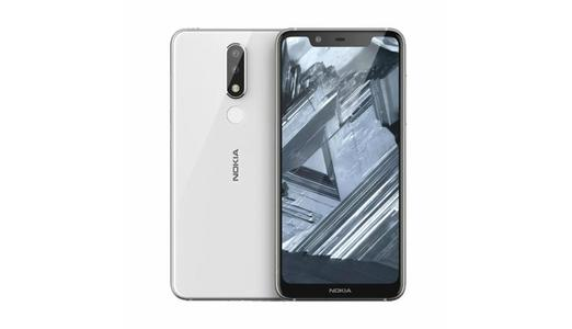 "Nokia 5.1 Plus 5.8 "" 32 GB 3 GB RAM Dual Sim 4G LTE Fingerprint White"