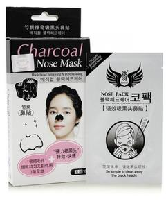 Bamboo Charcoal Nose Mask - 10 Strips