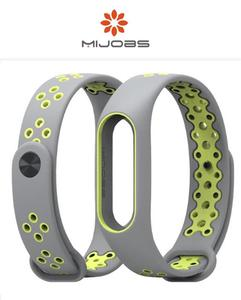 Sports Strap For Mi Band 2 (Grey & Green Tone) + 2 FREE PROTECTORS