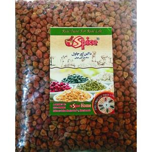 Black Chickpea (Kala Channa) 1 kg