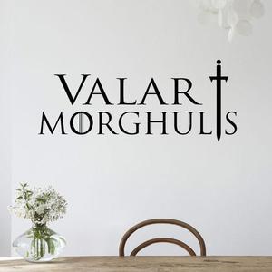 Game Of Thrones Valar Morghults Mortals Have A Death