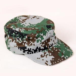 Adjustable Camouflage Peaked Cap Baseball Cap Sun-screen Hat Chic Outdoor Birthday Festival Gift