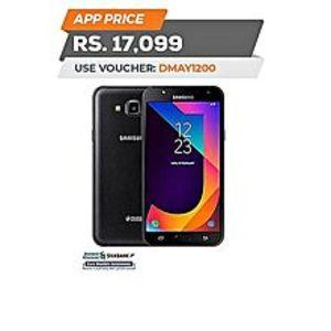 """SamsungGalaxy J7 Core - 5.5"""" - 2Gb Ram - 16Gb Rom - Dual Sim - Black"""