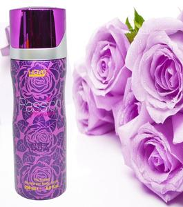 Havex Passion Lover Imported Perfumed Frangance Body Spray Deodorant for Girls Women Special Gift - 200 ml