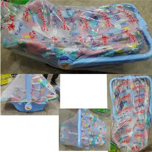 Premium Baby Soft Carrier / Baby Cot With Covering Net Portable - BCAR