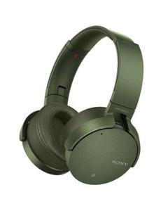 On-Ear Headphones Mdr-Xb950N1 - Green