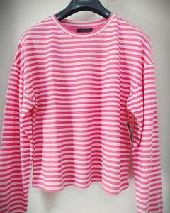 Stripes Sweatshirt For Women - Pink