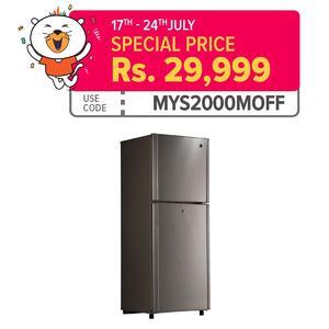 PEL PRL 2200 - LIFE Series Top Mount Refrigerator - Silver - Cft