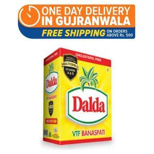 Dalda Banaspati Ghee (Pack of 5)(One day delivery in Gujranwala)