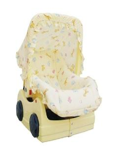 3 In 1 - Baby Carry Cot - Yellow