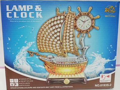 Table Clock With Ship Lamp