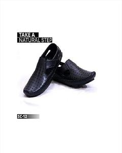 Black Loafers Shoes For Men