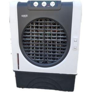 Bravo KENWOOD Air Room Cooler , Copper Motor , Imported Pump With Sensor, Pad , AC 220V
