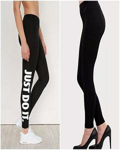 Pack of 2 - Black Just Do It Printed Gym Tights For Her