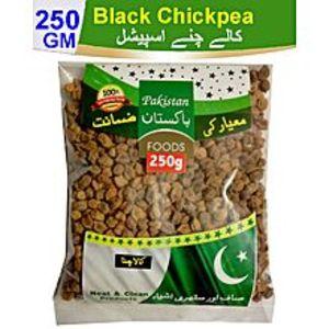 Pakistan FoodsBlack Chickpea Kala Channa Supreme (250 Gm)