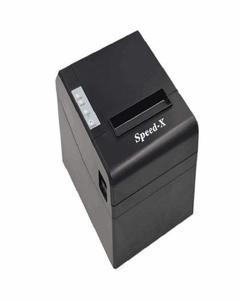 SP-X200 - Thermal Receipt Printer USB+RS232