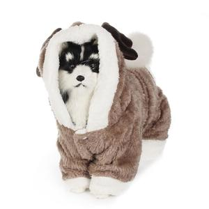 Elk Pet Dog Winter Clothing Sweater Christmas Outfit Halloween Party Cat Costume