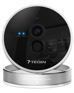 Ufo Intelligent Network Wi-Fi Wireless Camera Video Monitoring Ip With 720P Hd Teqin - Silver