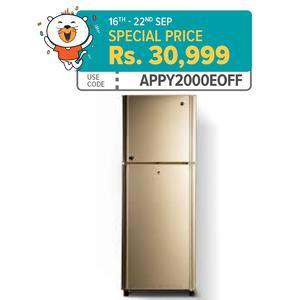 PEL PRL-2200-8 CFT LIFE Series Top Mount Refrigerator - GOLDEN