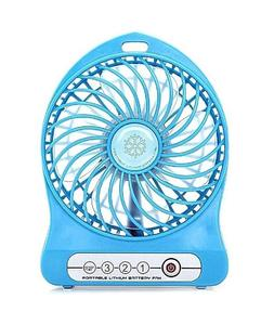 PakTrove USB Rechargeable LED Fan Air Cooler