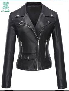 Ladies Biker Style Leather Jacket