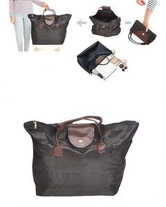 Foldable Lady'S/Girl'S Black Handbag