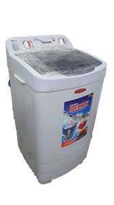 Washing Machine , Brio Washing Machine , Super Asia , Kenwood , Modern Washing Machine , Machine , Washing , 899 ,
