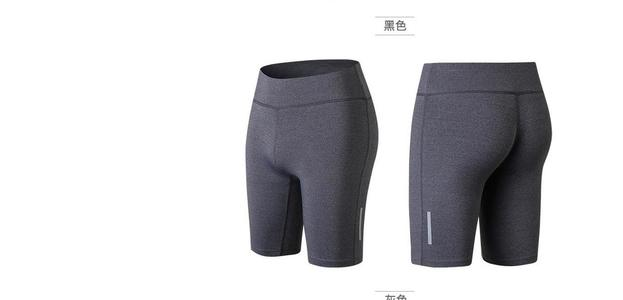 Women Compression Sport Shorts Tights Stretch Quick Dry Yoga Fitness Gym Pants