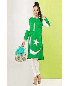 Af Collection Cotton 14 August T-Shirt For Woman