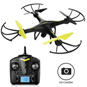 Drone Camera Price In Pakistan Price Updated Mar 2019