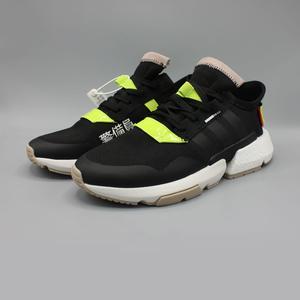 Adidas POD-S3.1 Traffic Warden Edition Shoes