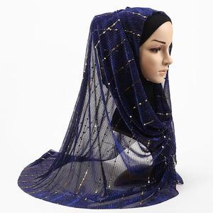MissFortune Muslim Hijab Head Coverings Scarf  Islamic Headscarf Turkish Islam Turban