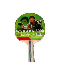 Butterfly Table Tennis Racket Single Piece