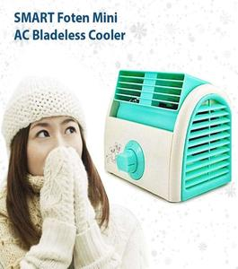 Portable Electrical  Mini Circulation Fan Blade Less (Real fan not a toy)