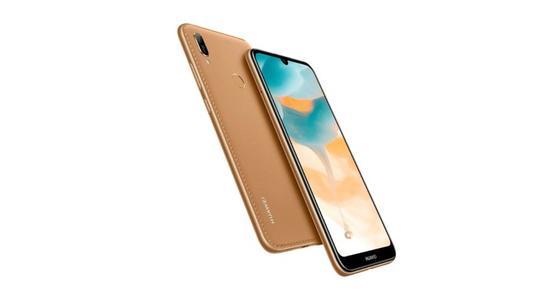 Huawei Y6 (2019) 2GB-32GB - 6.09 Inches