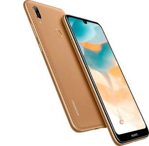 Huawei Y6 Prime 2019 Leather Edition - 2GB RAM - 32GB ROM - Fingerprint - 3020 mAh Battery - Dewdrop 6.09 HD+ Display - 13MP AF Camera, f/1.8 - 1 Year Official Huawei Warranty