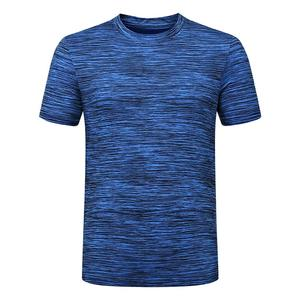 Rainbowroom Men's Summer Casual O-Neck T-shirt Fitness Sport Fast-Dry Breathable Top Blouse