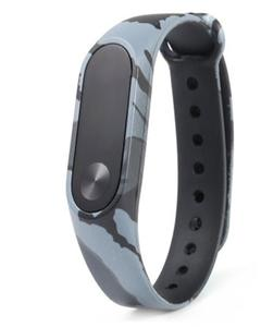 Watches Strap For Mi Band 2 - Royal Grey Army